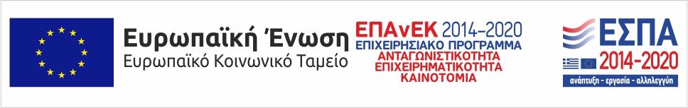 ESPA Banner 2014 2020