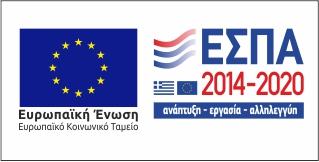 ESPA Banner 2 2014 2020
